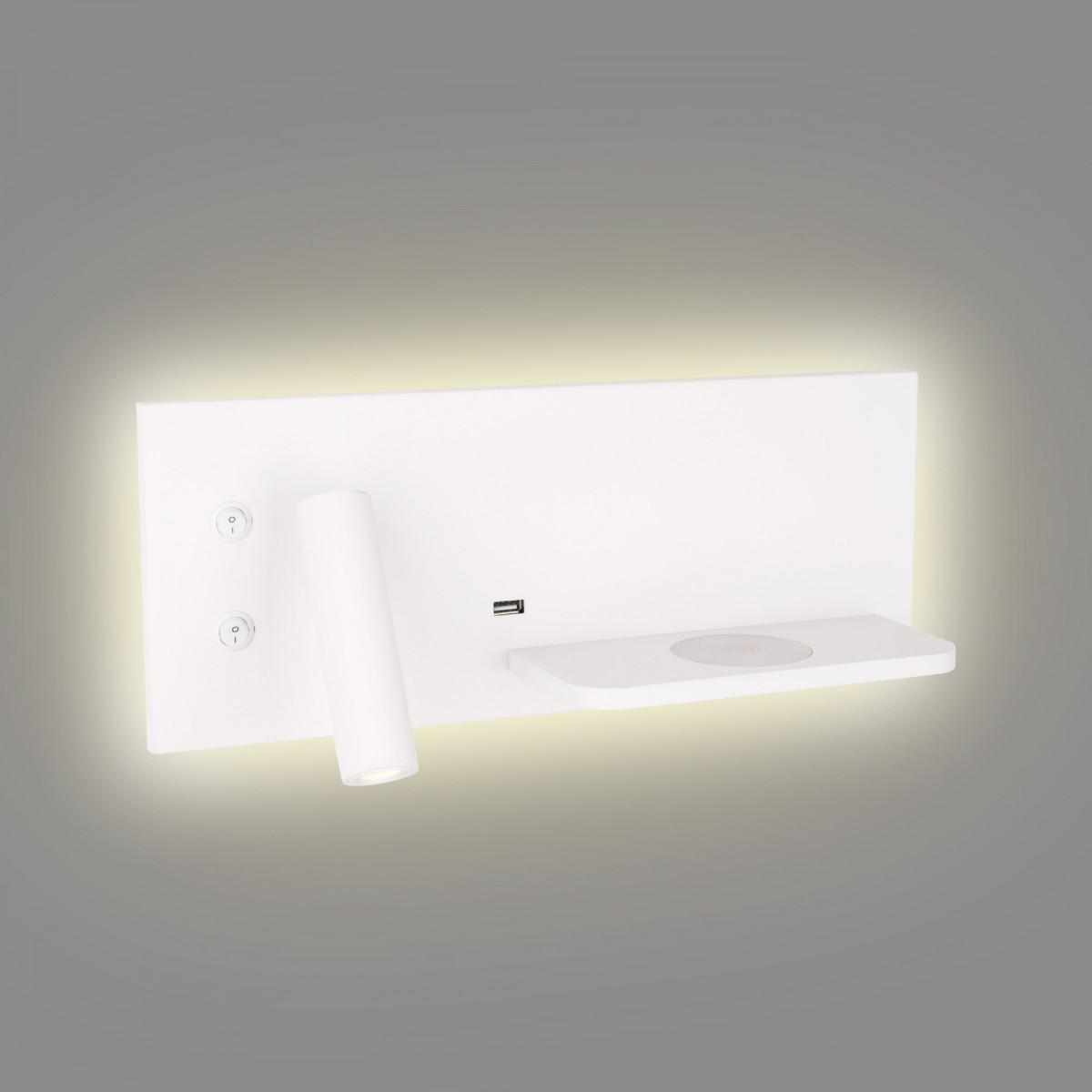 MAXlight Superior Kinkiet 3W+6W LED 240lm+300lm z Gniazdem USB i Ładowarką Indukcyjną Biały W0291