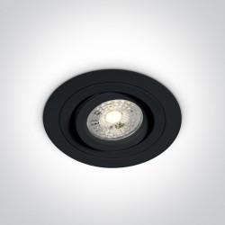 One Light Wpust lampa do sypialni czarna Kakopetria 11105ABGL/B