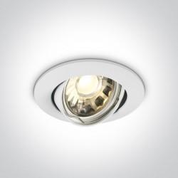 One Light Wpust biały klasyczny do sypialni Matikoloni 11105GU/MC