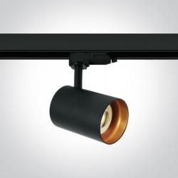 One Light reflektor ozdobny na szynę Kopseika 65105NT/B