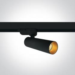 One Light reflekktor na szynę sklep slaon Loggitsi 65108T/B/W