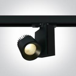 One Light reflektor na szynę galeria sklep Aerino 65610AT/B/W