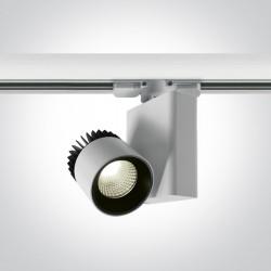 One Light reflektor na szynę galeria sklep Aerino 65610AT/W/C