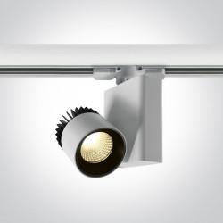 One Light reflektor na szynę galeria sklep Aerino 65610AT/W/W