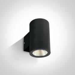 One Light kinkiet czarny Bralos 67138/B/W IP54