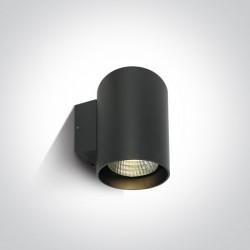 One Light stylowy kinkiet zewnętrzny Romeiko 67138EL/AN/W IP65