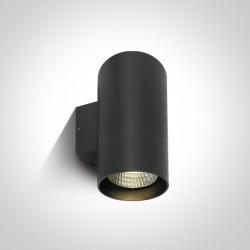 One Light stylowy kinkiet zewnętrzny Romeiko 2 67138L/AN/W IP65