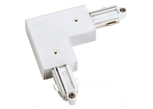 SPOTLINE/SLV L 1-fazowa Łącznik 1 HV. Biały. uziem. zew. 143051